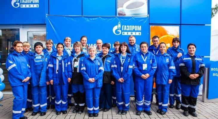 Вакансии для женщин Газпром