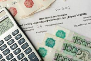 Срок возврата налогового вычета