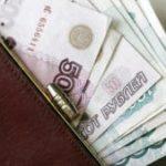 Не выплачивают «чёрную зарплату»: что делать