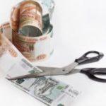 Виды фонда оплаты труда