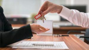 Список документов для декларации при продаже квартиры