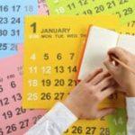 Как составить график отпусков на год