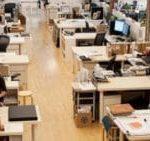 Что значит место работы в трудовом договоре