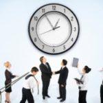 Понятие сокращенного рабочего времени