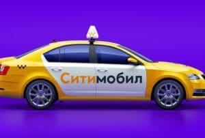 Как быстро подключиться к «Ситимобил» в разных городах страны